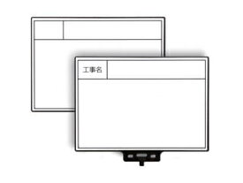 Myzox/マイゾックス ハンドプラスボード ホワイトタイプ HP-W8 221303
