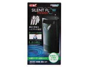 GEX/ジェックス サイレントフロー パワー ブラック