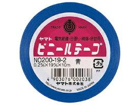 YAMATO/ヤマト ビニールテープ 19mm 青 NO200-19-2 幅19mm×長10m
