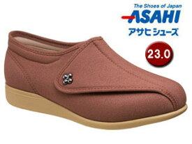 ASAHI/アサヒシューズ KS23141-RT 快歩主義 L011-5E (レンガストレッチ) 【23.0cm・5E】※片足(右足)販売の商品となります。