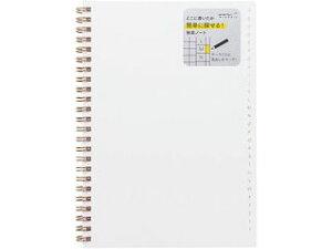 MIDORI/ミドリ 5mm方眼罫 検索ノート〈A5〉 白 15204006