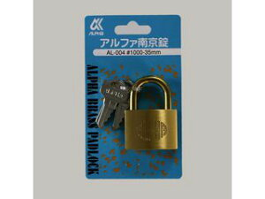ALPHA/アルファ アルファ南京錠 AL-004 #1000-35mm
