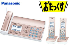 Panasonic/パナソニック パーソナルファックス(子機2台付き)ピンクゴールド KX-PD515DW-N