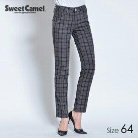 Sweet Camel/スウィートキャメル チェック柄テーパードストレート パンツ(06=グレーチェック/サイズ64)