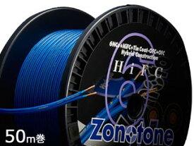 Zonotone/ゾノトーン 6NSP-1500 Meister(50m巻)