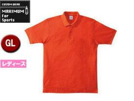 MAXIMUM/マキシマム MS3113-13 CVC鹿の子ドライポロシャツ 【GL】 (オレンジ)