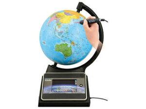 タカラトミー TAKARATOMY 小学館の図鑑 NEOGlobe (地球儀)