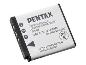 PENTAX/ペンタックス D-LI68 充電式リチウムイオンバッテリー