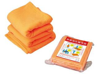 非常用圧縮毛布 AM−001