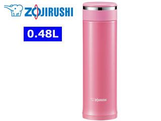 ZOJIRUSHI/象印 SM-JD48-PA ステンレスマグ TUFF 【0.48L】(ピンク)