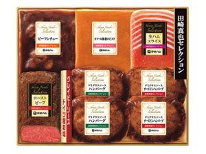 伊藤ハム 田崎真也セレクション洋食ギフト YO−45 お歳暮ギフト2020-11