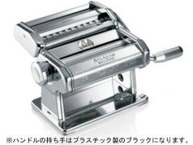 MARCATO/マルカート 手動式パスタマシーン ATL150