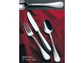 Todai/トーダイ 18−8 ダイアナ デザートスプーン