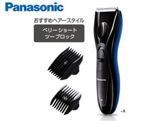 Panasonic/パナソニック ER-GC10-A メンズヘアーカッター (青)
