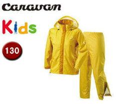 CARAVAN/キャラバン 0100902-330 エアリファイン ライト・Jrレインスーツ 【130】 (イエロー)