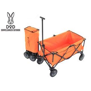 Doppelganger OUTDOOR/ドッペルギャンガー C2-46 フォールディングキャリーワゴン アドバンスモデル (オレンジ×ブラック)