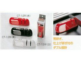 ※商品カラーは赤です。 SHIMOMURA/下村工業 CT-12R セラミック製包丁研ぎ器 ネオキレックス 【赤】 【shimoknsh】