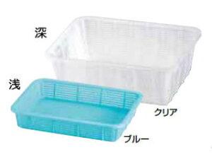 SEKISUI/積水テクノ成型 角籠浅型/K−5412 大 クリア