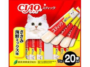 いなばペットフード 株式会社 CIAO スティック ささみ 海鮮ミックス味 15g×20本