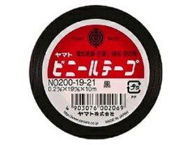 YAMATO/ヤマト ビニールテープ 19mm 黒 NO200-19-21 幅19mm×長10m