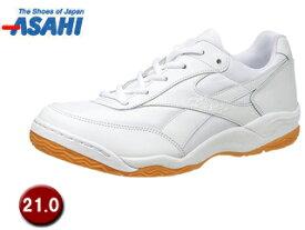 ASAHI/アサヒシューズ KD78641 グリッパ- 34 【21.0cm】 (ホワイト/ホワイト)