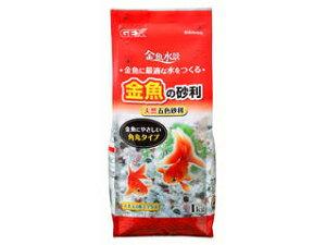 GEX/ジェックス 金魚の砂利ナチュラルミックス 1kg