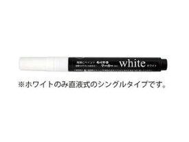 エポックケミカル らくやきホワイトマーカー NRM-350