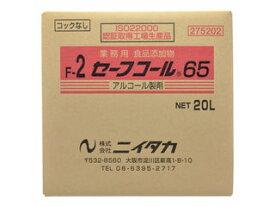 NIITAKA/ニイタカ セーフコール65 台所用 20リットル(BIB) 275202