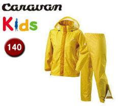 CARAVAN/キャラバン 0100902-330 エアリファイン ライト・Jrレインスーツ 【140】 (イエロー)