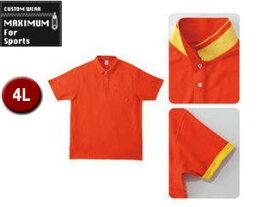 MAXIMUM/マキシマム MS3116-13 2WAY カラーポロシャツ 【4L】 (オレンジ)