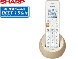 SHARP/シャープ JD-S08CL-C デジタルコードレス電話機 (子機1台、ベージュ系)