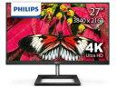 PHILIPS/フィリップス 4K対応27型ワイド液晶ディスプレイ 5年間フル保証 278E1A/11 単品購入のみ可(取引先倉庫からの…