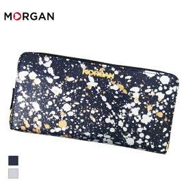 MORGAN/モルガン MR4004 飛沫模様 レザー ラウンドファスナーロングウォレット 長財布 (ネイビー)