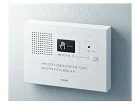 TOTO トイレ用擬音装置 「音姫(乾電池タイプ)」 YES400DR
