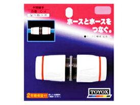 TOYOX/トヨックス 中間継手 C-4
