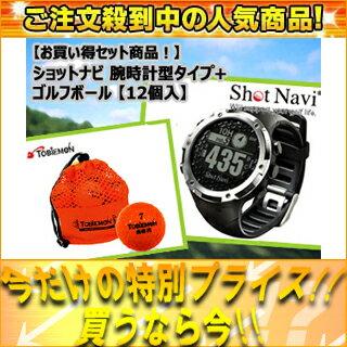 TECHTUIT + TOBIEMON W1-FW ShotNavi 腕時計型 (ブラック) + TBM-2MBY メッシュバッグ入り 2ピースゴルフボール 【12個入】