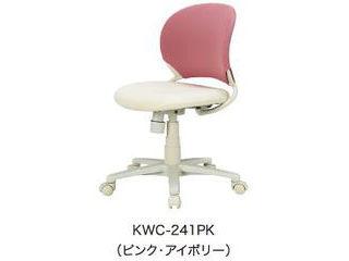 【優しい色合いにメッシュ素材】【WISE】チェアKWC-241PKピンク・アイボリー