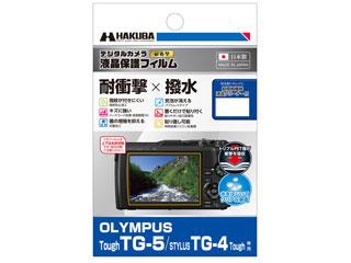 HAKUBA/ハクバ DGFS-OTG5 OLYMPUS Tough TG-5 / STYLUS TG-4 Tough 専用 液晶保護フィルム 耐衝撃タイプ