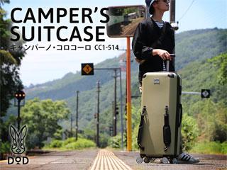 Doppelganger OUTDOOR/ドッペルギャンガー CC1-514 キャンパーノ・コロコーロ (カーキ)