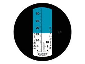 ATAGO/アタゴ 濃度計 MASTER−ラーメンM 手持ち屈折計