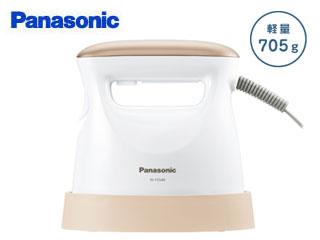 【nightsale】 Panasonic/パナソニック 【納期未定】NI-FS540-PN 衣類スチーマー (ピンクゴールド調)【スチーム&プレス2WAY】