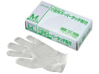CHUBU/中部物産貿易 ビニール手袋 介護用スーパータッチ粉付(100枚入)S