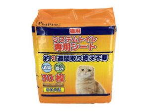 株式会社ペットプロジャパン ペットプロ システムトイレ専用消臭シート 30枚入