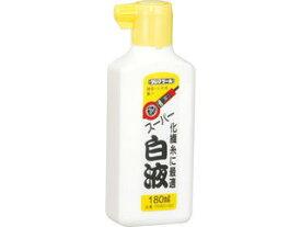 TJM DESIGN/TJMデザイン 【Tajima】スーパー白液 180ml PSW2-180