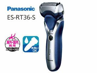 【nightsale】 Panasonic/パナソニック ES-RT36 メンズ スリムシェーバー (シルバー調)