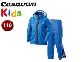 CARAVAN/キャラバン 0100902-660 エアリファイン ライト・Jrレインスーツ 【110】 (ブルー)