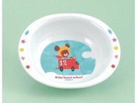 KANTOH/関東プラスチック工業 お子様食器 くまのがっこう フルーツボール M−1303J
