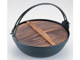 IWACHU/岩鋳 電磁用ふる里鍋/21−110 26cm