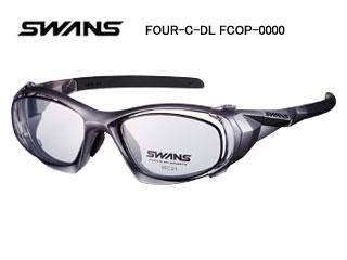 SWANS/スワンズ FCOP-0000(GMR)FOUR-C-DL マットガンメタリック×ブラック