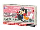 サイバーガジェット 【納期未定】CYBER コードフリーク(2DS/3DS用) CY-3DSCF